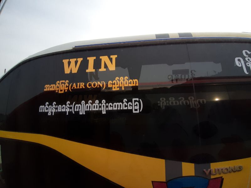 Bus Myanmar
